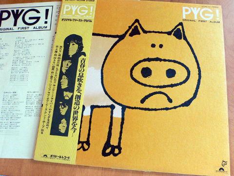 P1170357.JPG