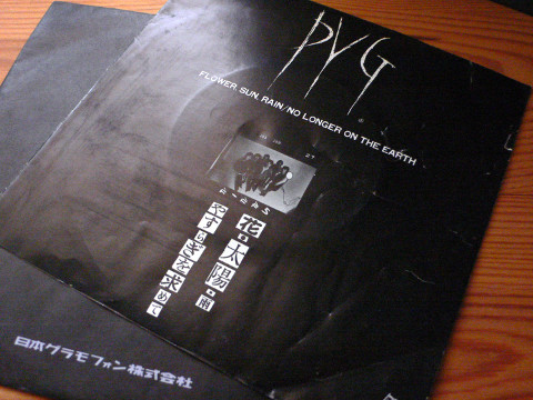 P1200544.JPG